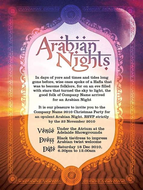 Arabian Nights Invite By Jack Mcgrath Via Behance Arabian Nigths In 2019 Pinterest Moroccan Invitations Templates