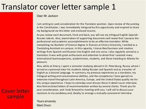 interpreter cover letter translator cover letter