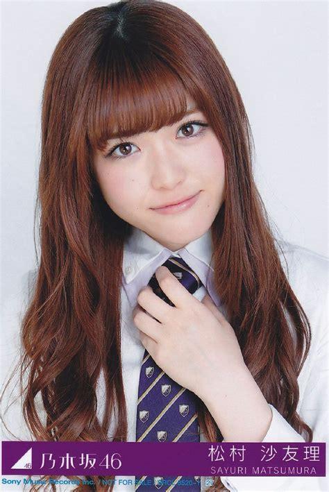 Badge Hoshino Minami Nogizaka46 Seven Eleven 17 best images about nogizaka46 on so kawaii birthdays and tokyo