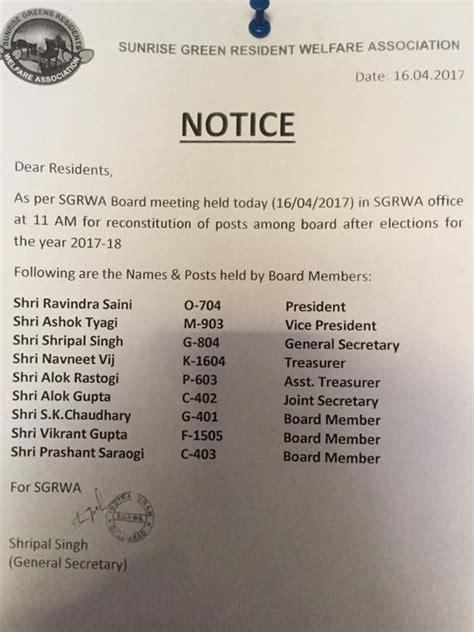 Apartment Association Election Process Sgrwa Greens Resident Welfare Association