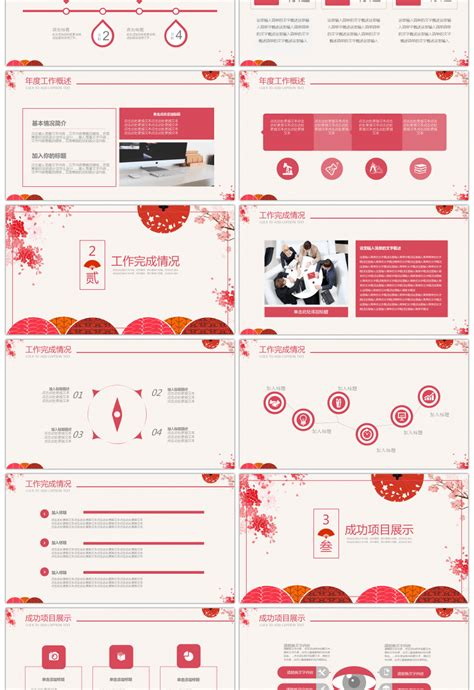 japan powerpoint template free awesome japanese aestheticism debriefing report ppt