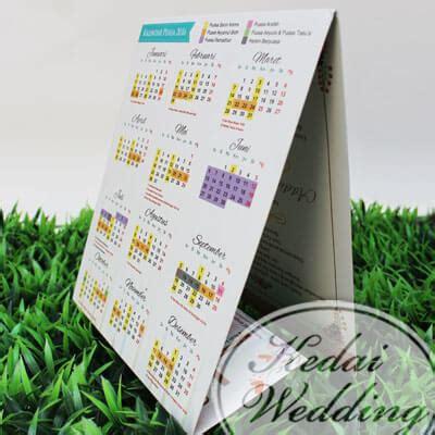 desain undangan pernikahan islami photoshop undangan pernikahan islami desain undangan islami