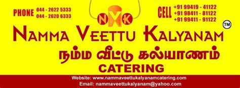 Best Wedding Catering Services in Chennai ? Best Veg