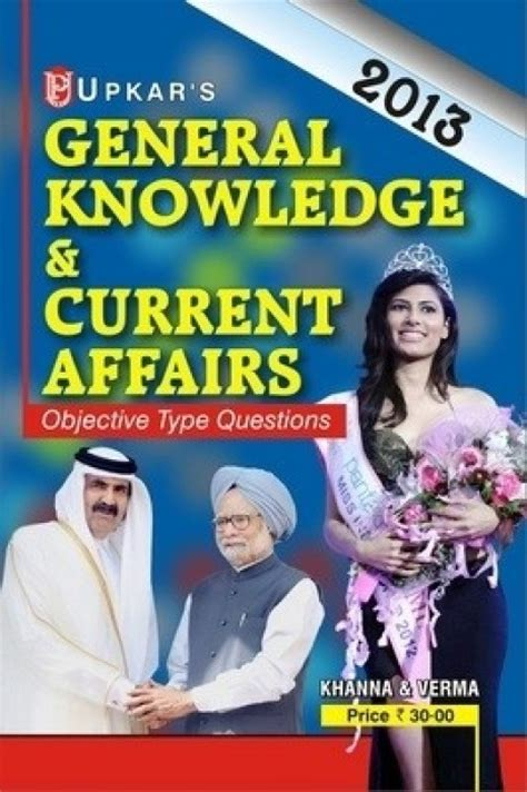 Best Book For Gk And Current Affairs For Mba by Mobileprogs