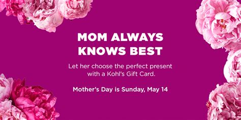 Please Mum Gift Card Balance - gift cards kohl s gift cards gift card holders kohl s