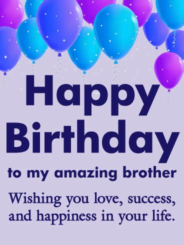 happy birthday brother cards printable to my awesome brother happy birthday wishes card