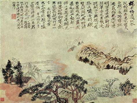 Lukisan Kuno Quot taoism wallpaper wallpapersafari