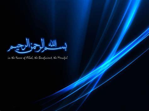 wallpaper 3d kaligrafi islam hd bismillah wallpapers