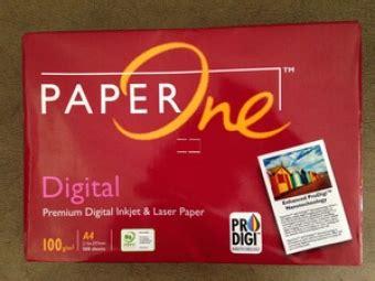 Paper One 70gr F4 By Loving Shop distributor alat tulis kantor dan stationary kertas paper