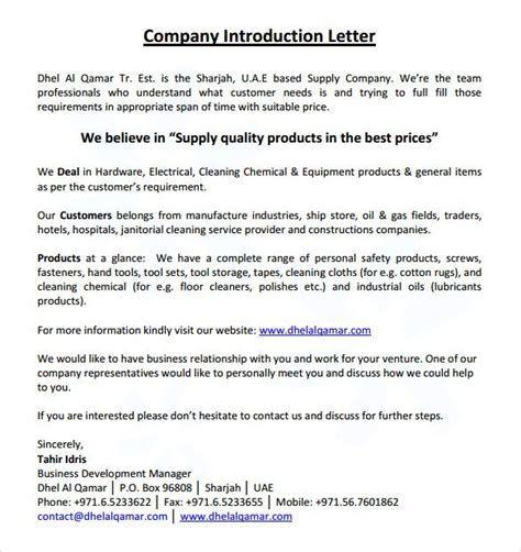 sle cover letter for of documents image result for manufacturing company introduction letter