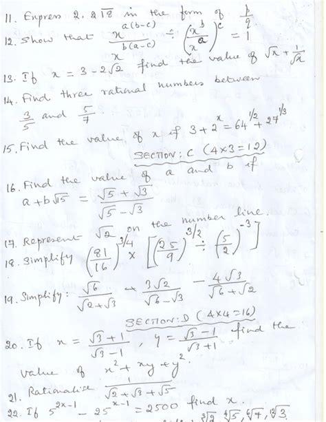 genius test questions images