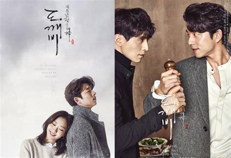 film korea terbaru goblin www sayaiday com
