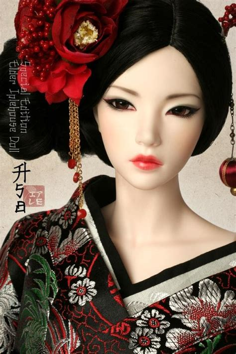 jointed doll in japanese jointed dolls bjd quot quot 182991 on wookmark