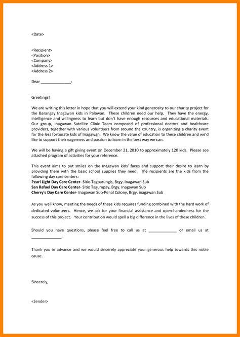 11  solicitation letter samples   janitor resume