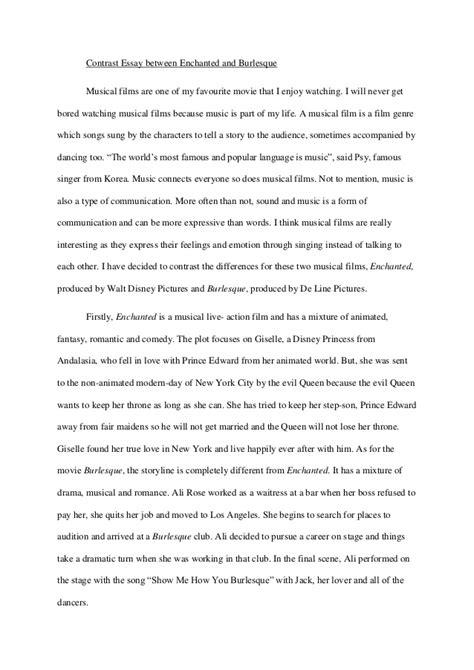 my favorite essays an essay essay en bur
