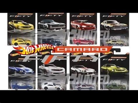 Hotwheels Camaro Series hotwheels camaro fifty series complete set