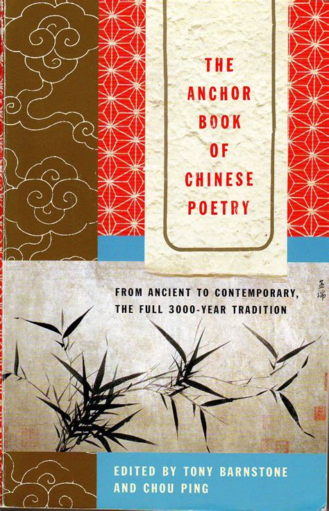 inchor books the anchor book of poetry from ancient to
