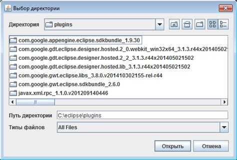swing file chooser file chooser in swing swing file chooser 28 images