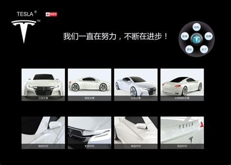 Tesla Web Site Tesla Motors Facing Copyright Lawsuit In China