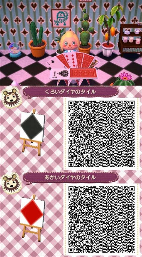 Acnl Town Card Template by Tile In Pattern Acnl Town