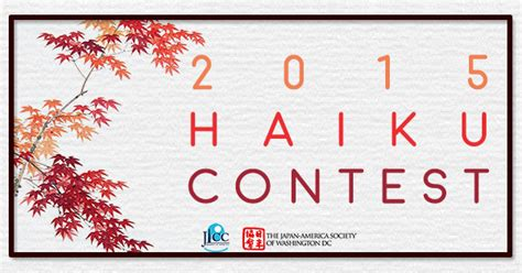 contest 2015 us jicc haiku contest 2015