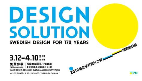 Design Is Solution   related keywords suggestions for design solution