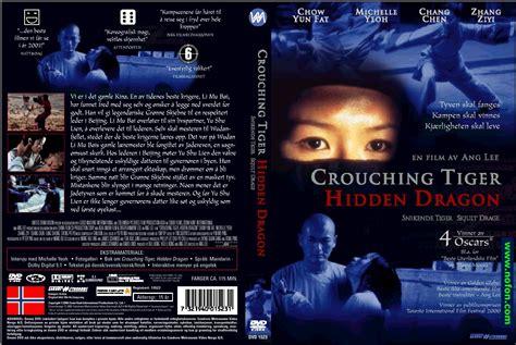 Dvd Crouching Tiger ben hur dvd disc images