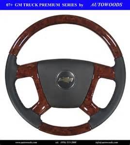 Steering Wheel Covers For Gmc Yukon Wood Leather Oem Steering Wheel For 2007 2008 2009