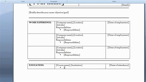 how to make a resume in word 11 15 creating 23473