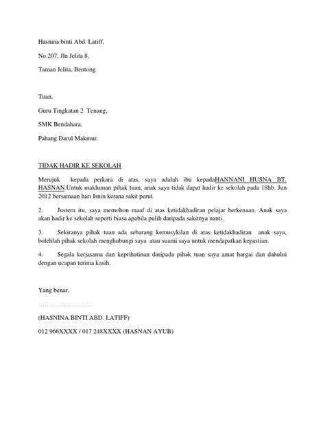 contoh surat rasmi tidak hadir ke sekolah informasi dan contoh surat rasmi kepada guru besar job seeker