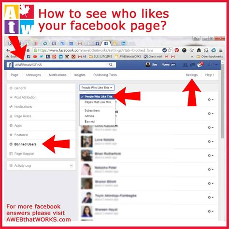 how to your like a how do i see who likes your page awebthatworksawebthatworks