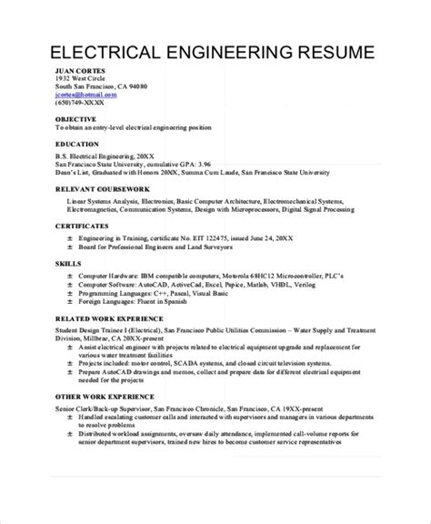 resume software engineer objective examples beautiful best resume