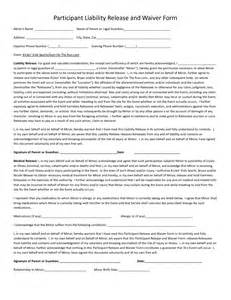 disclaimer template for sport best photos of generic softball profile sheet player