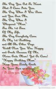 Pics photos search terms birthday sister quotes happy spring quotes