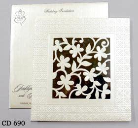 wedding invitation card printing in navi mumbai patrika h h printers vashi navi mumbai