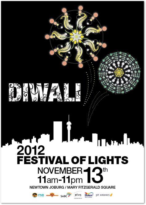 poster design for diwali poster design diwali festival of lights on behance