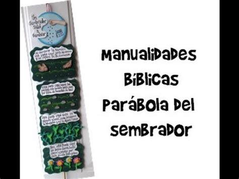preguntas biblicas libro de lucas manualidades b 237 blicas lucas 8 1 15 par 225 bola del