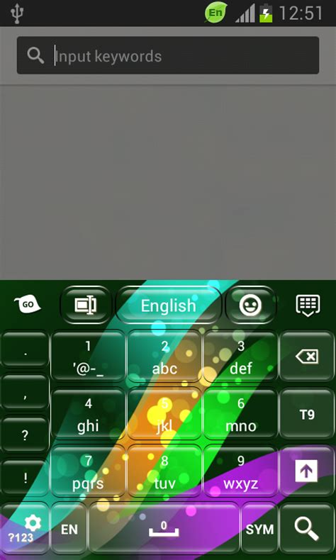 keypad themes app keypad for sony xperia z ultra free android app android