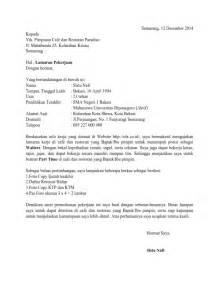 contoh surat lamaran kerja untuk office boy contoh l