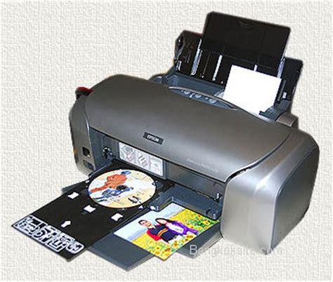 Printer Epson R230 Murah epson r230 with cis