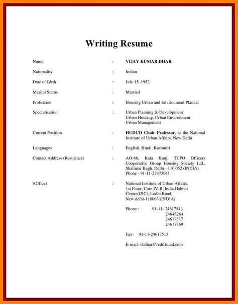 10 how to prepare resume resume pictures