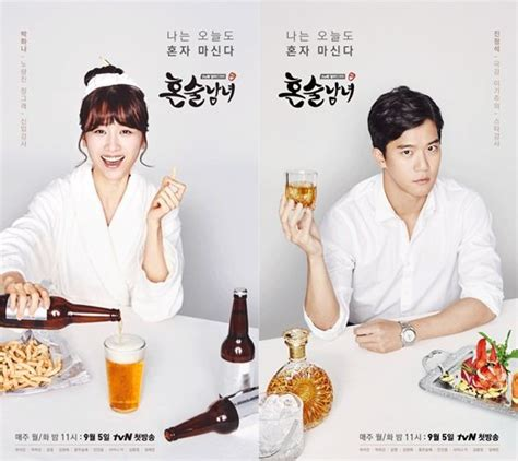 chief kim episode 06 eng sub kdramawave drinking solo episode 11 english sub korean drama