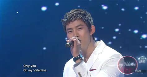 my lyrics taecyeon high high my lyrics taecyeon