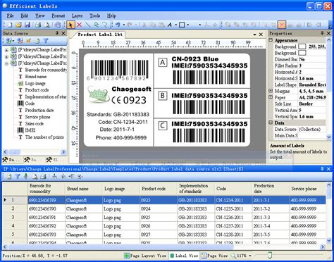 Price Label Software Free