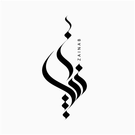 arabic calligraphy www pixshark com images galleries