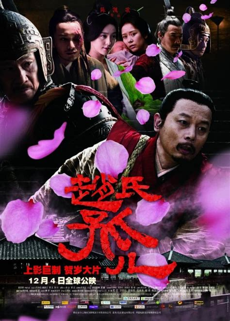 chinese film epics the bajan reporter epic historical chinese film