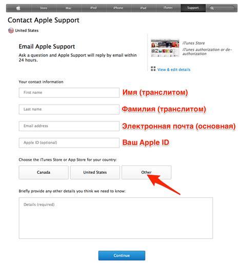 apple email support как авторизовать компьютер в itunes для чего нужна
