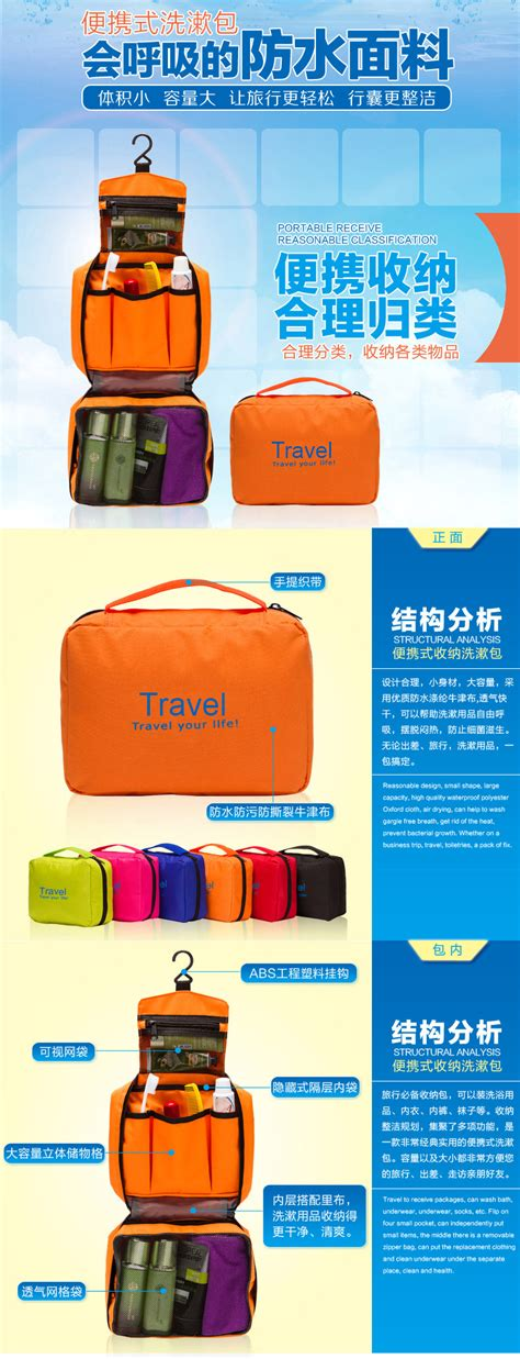 New Korean Toiletries Bag supply korean version of the new travel toiletries bag
