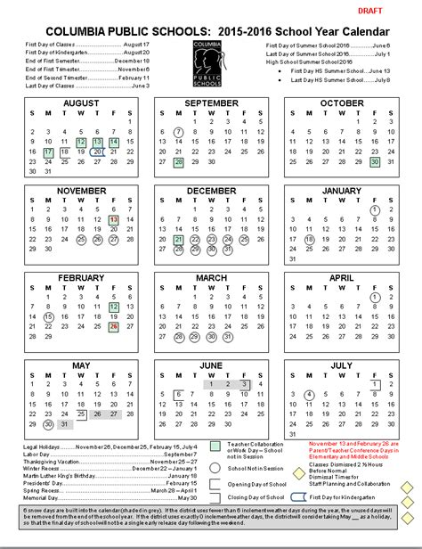 printable academic year calendar 2015 16 2015 16 calendar new calendar template site