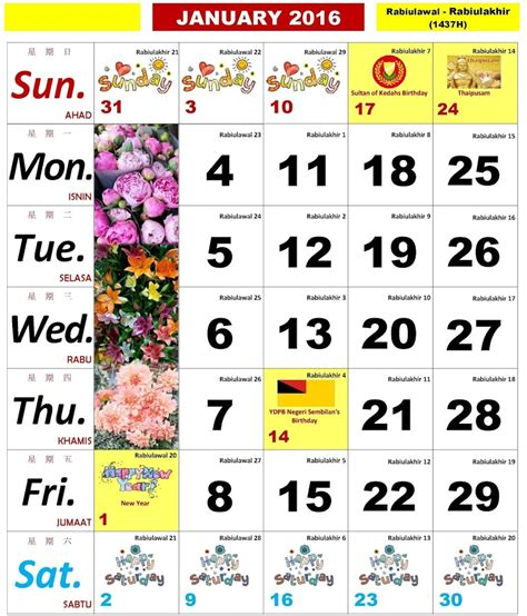 Calendar 2016 April Malaysia Calendar 2017 2018 Quot Malaysia Quot Android Apps On Play